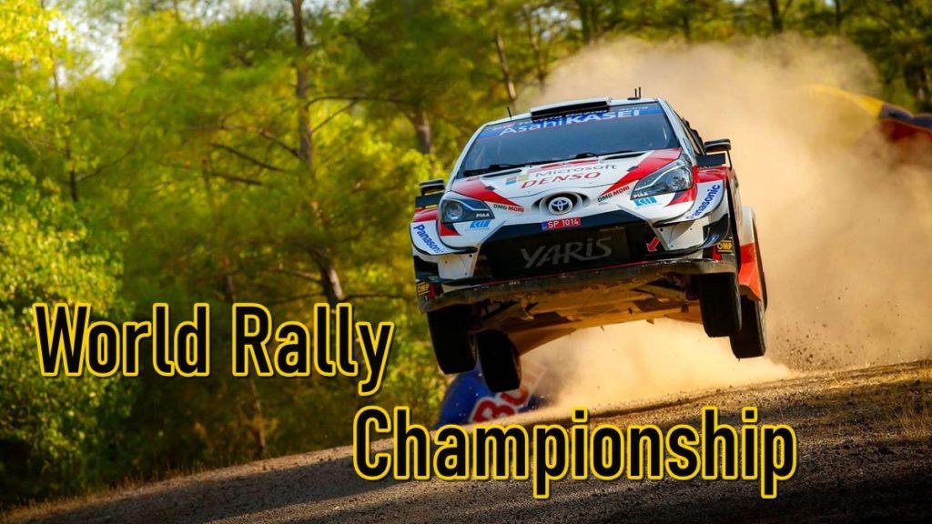 دولي Rally بطولة 2021 بث مباشر