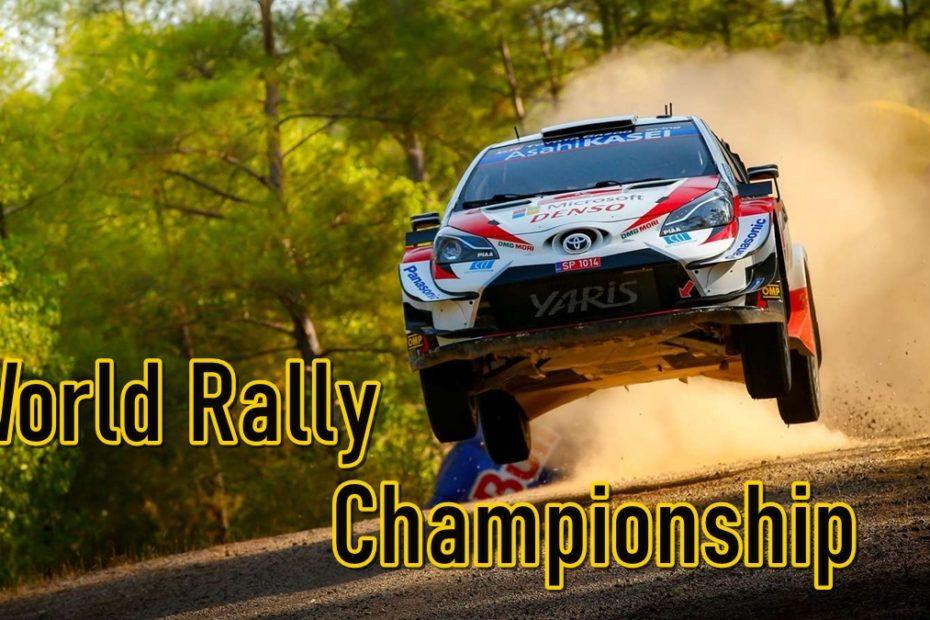 Мир Rally Чемпионат 2021 Прямая трансляция